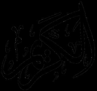 Al-Karim.png