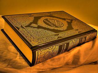 Kur'an.jpg