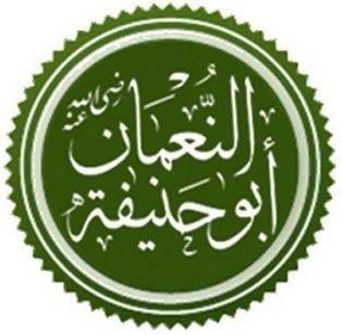 Abu Hanifa.jpg